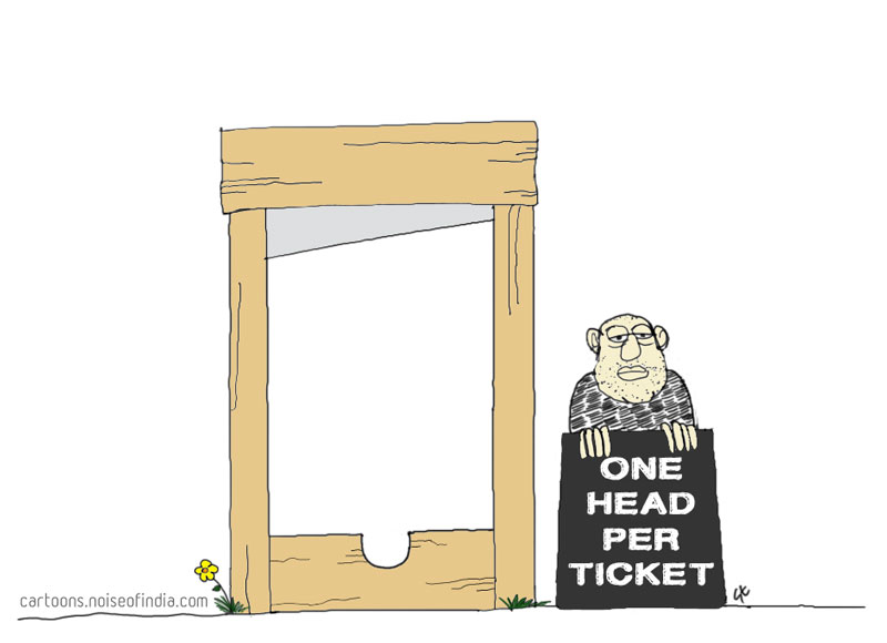One Head Per Ticket